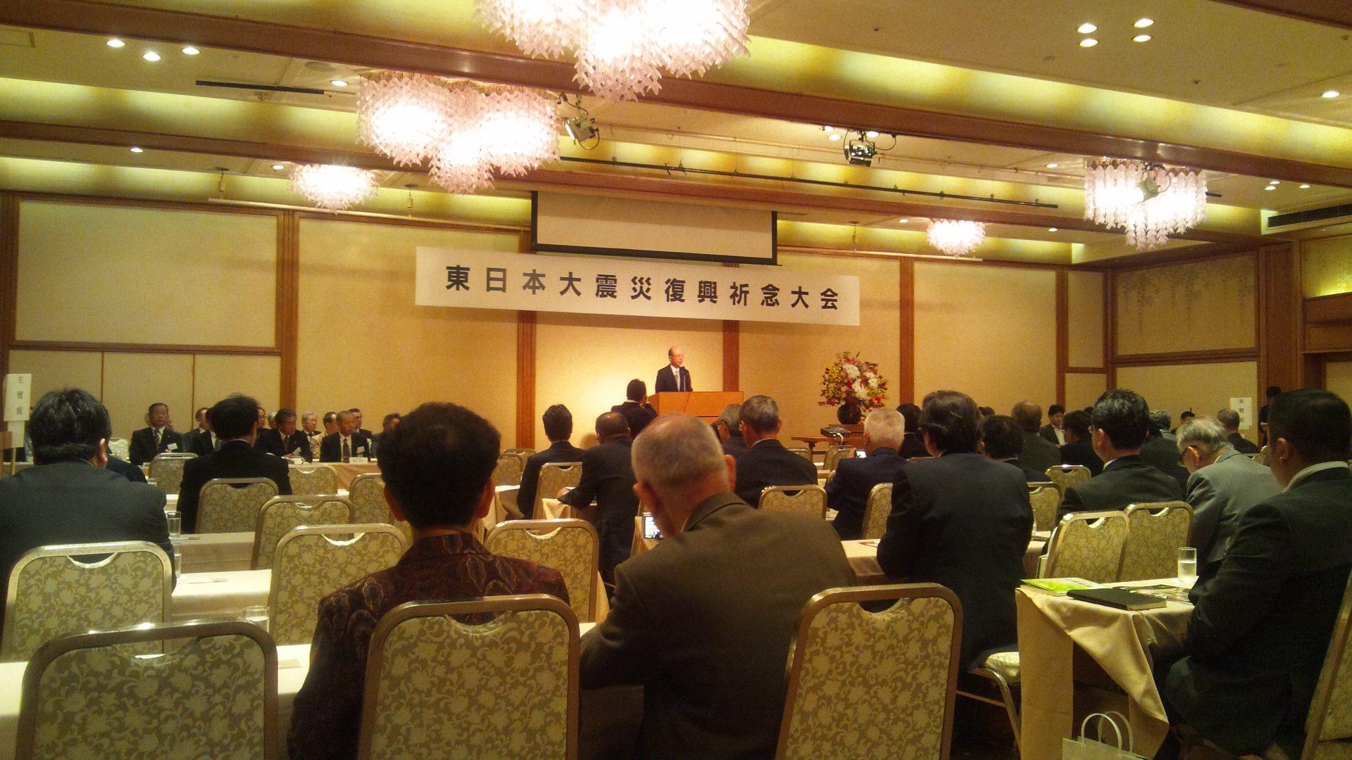 東日本大震災復興祈念大会に参加して参りました!